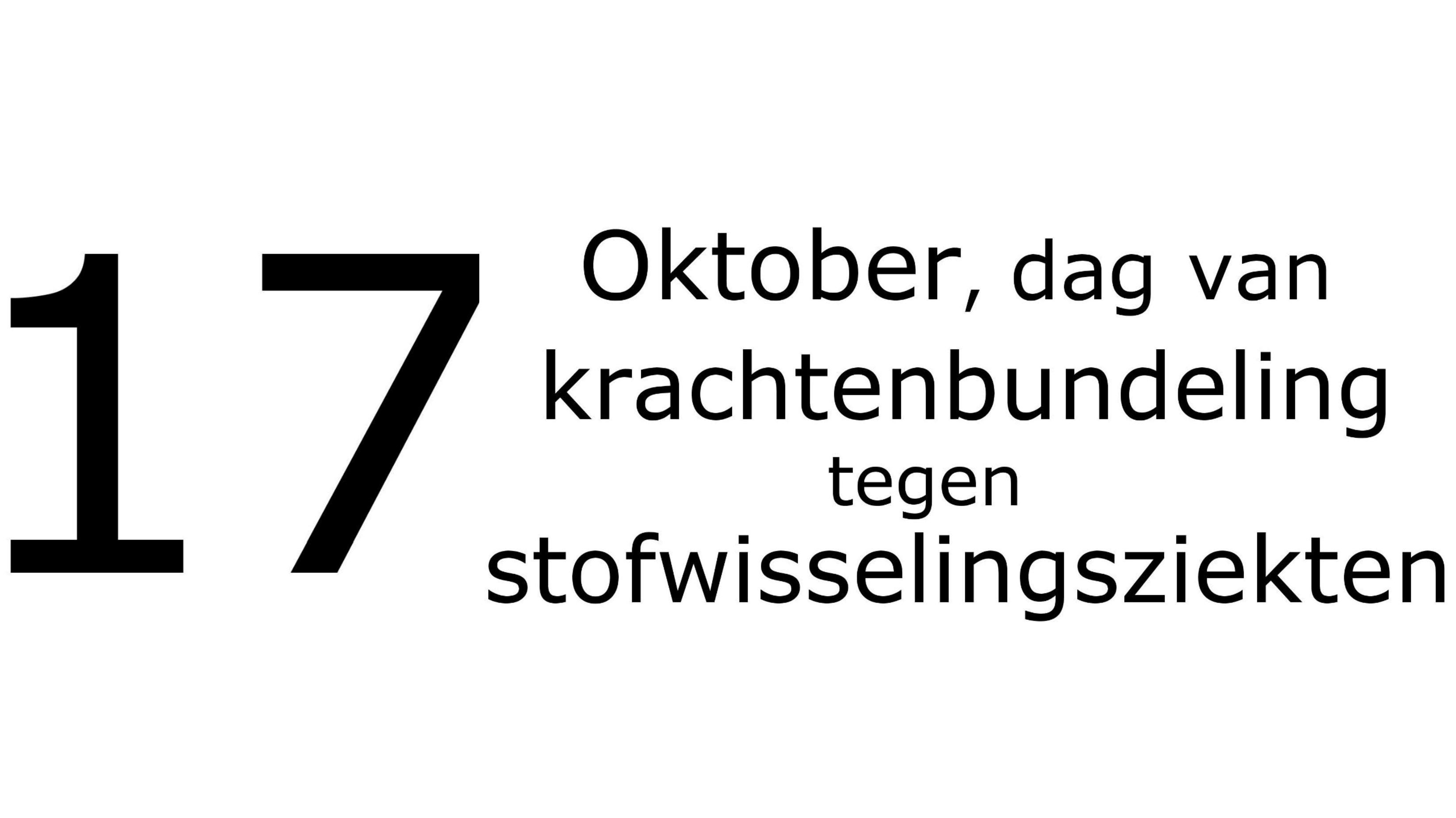 zwart wit logo 17 oktober